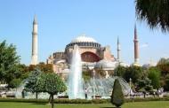 Voluntariado europeo en Estambul (Turquía)