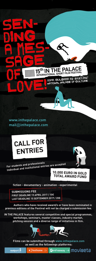 Call for Entries: IN THE PALACE International Short Film Festival 2017