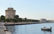 Prácticas para periodistas en Tesalónica, Grecia