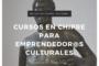 4 becas en Chipre para emprendedor@s culturales