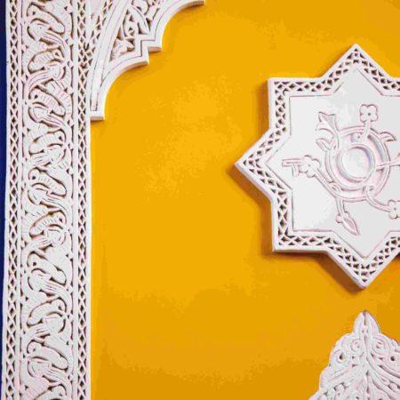 Beca de viaje a Marruecos este verano